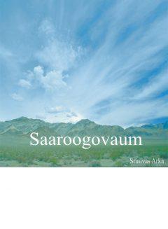 Saa Roo Go Vaum - Audio